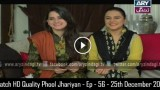 Phool Jhariyan – Ep – 56 – 25th December 2015