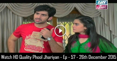Phool Jhariyan – Ep – 57 – 26th December 2015