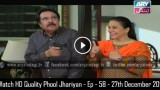 Phool Jhariyan – Ep – 58 – 27th December 2015