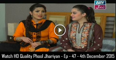 Phool Jhariyan – Ep – 47 – 4th December 2015