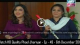 Phool Jhariyan – Ep – 49 – 6th December 2015