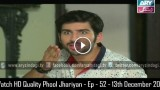 Phool Jhariyan – Ep – 52 – 13th December 2015