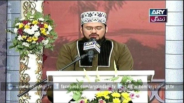 Ishq-e-Rasool special Transmission part-1 23rd December 2015