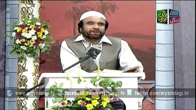 Ishq-e-Rasool special Transmission part-2 23rd December 2015