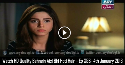 Behnein Aisi Bhi Hoti Hain – Ep 358 – 4th January 2016