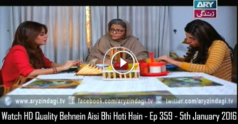 Behnein Aisi Bhi Hoti Hain – Ep 359 – 5th January 2016