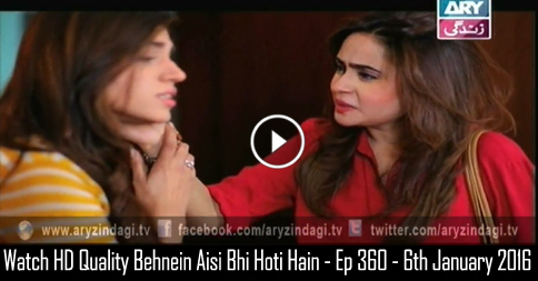 Behnein Aisi Bhi Hoti Hain – Ep 360 – 6th January 2016