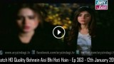 Behnein Aisi Bhi Hoti Hain – Ep 363 – 12th January 2016