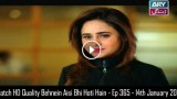 Behnein Aisi Bhi Hoti Hain – Ep 365 – 14th January 2016