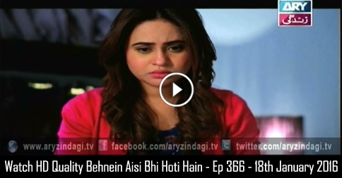 Behnein Aisi Bhi Hoti Hain – Ep 366 – 18th January 2016