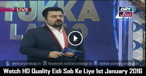Eidi Sab Ke Liye 1st January 2016