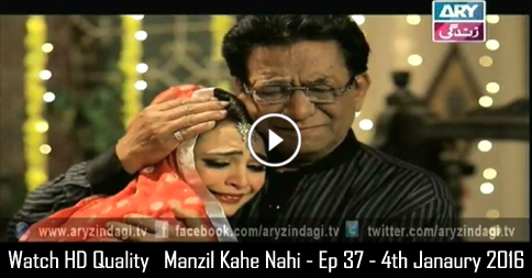 Manzil Kahe Nahi – Ep 37 – 4th January 2016