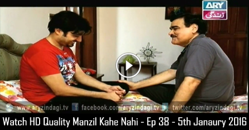 Manzil Kahe Nahi – Ep 38 – 5th January 2016