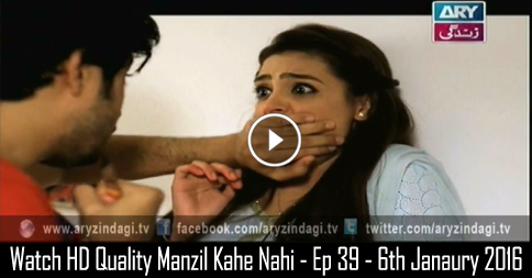Manzil Kahe Nahi – Ep 39 – 6th January 2016