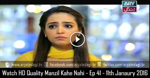 Manzil Kahe Nahi – Ep 41 – 11th January 2016