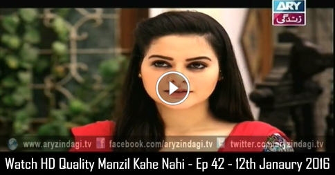 Manzil Kahe Nahi – Ep 42 – 12th January 2016