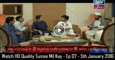 Tumse Mil Kay – Ep 07 – 5th January 2016