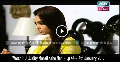Manzil Kahe Nahi – Ep 44 – 14th January 2016