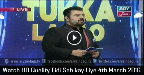 Eidi Sab kay Liye 4th March 2016