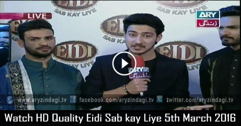 Eidi Sab kay Liye 5th March 2016