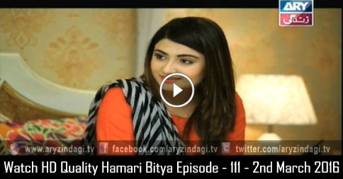 Hamari Bitya Episode – 111 – 2nd March 2016