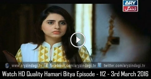 Hamari Bitya Episode – 112 – 3rd March 2016