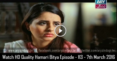 Hamari Bitya Episode – 113 – 7th March 2016
