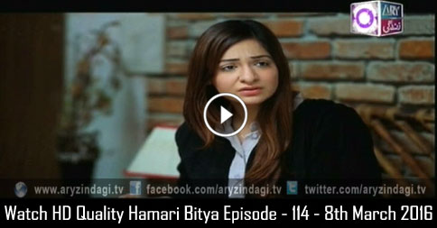 Hamari Bitya Episode – 114 – 8th March 2016