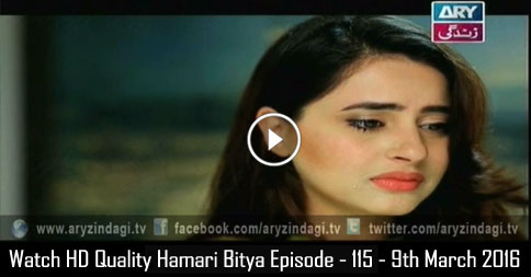 Hamari Bitya Episode – 115 – 9th March 2016