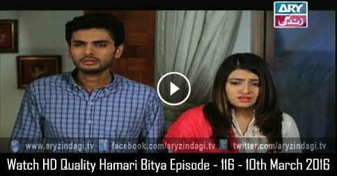 Hamari Bitya Episode – 116 – 10th March 2016