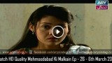 Mehmoodabad Ki Malkain Ep – 26 – 6th March 2016