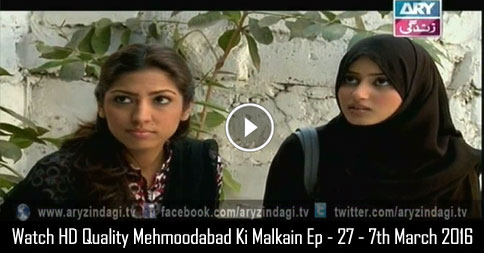 Mehmoodabad Ki Malkain Ep – 27 – 7th March 2016