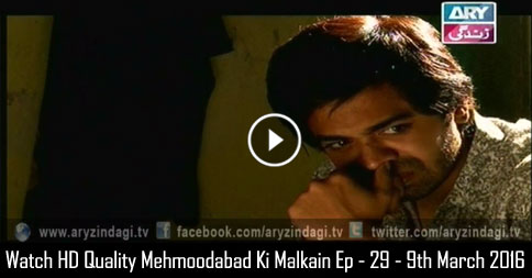 Mehmoodabad Ki Malkain Ep – 29 – 9th March 2016