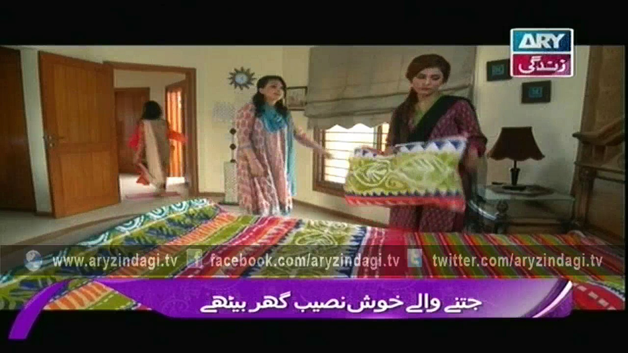 Baba Ki Rani Episode 01 – 15th March 2016