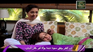 Bay Daro Deewar Episode 02 – 22nd March 2016