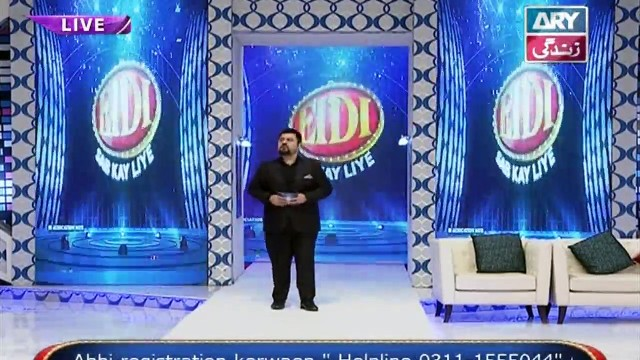 Eidi Sab Kay Liye 25th March 2016