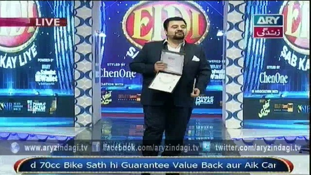 Eidi Sab Ke Liye 11th March 2016