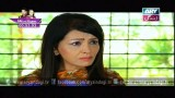 Hamari Bitya Episode – 120 – 17th March 2016