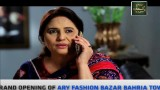 Hamari Bitya Episode – 123 – 23rd March 2016