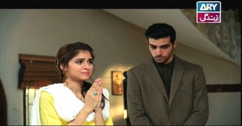 Inteqam – Episode 02 – 20th March 2016