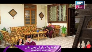 Manzil Kahe Nahi – Ep – 85 – 28th March 2016