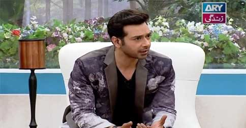 Salam Zindagi With Faysal Qureshi 29th March 2016 Part 1