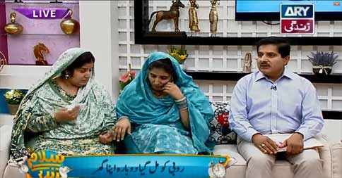 Salam Zindagi With Faysal Qureshi 31st March 2016 Part 2