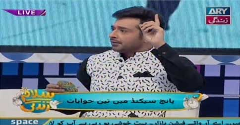 Salam Zindagi With Faysal Qureshi 25th March 2016