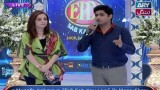 Eidi Sab Kay Liye 23rd April 2016