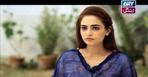 Manzil Kahe Nahi – Ep – 96 – 14th April 2016