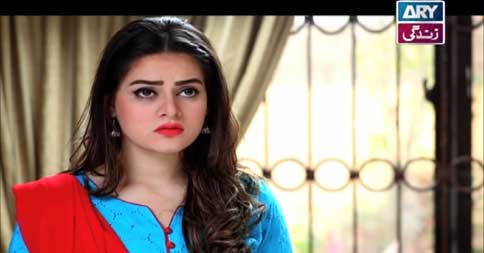 Manzil Kahe Nahi – Ep – 97 – 18th April 2016