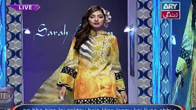 Eidi Sab Kay Liye 9th April 2016