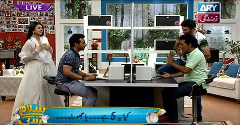 Salam Zindagi With Faysal Qureshi 28th April 2016