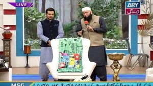 Salam Zindagi With Faysal Qureshi 29th April 2016